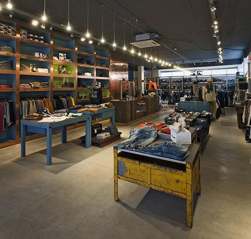 Vielgut Store Eindhoven