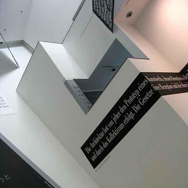 van-abbemuseum-W