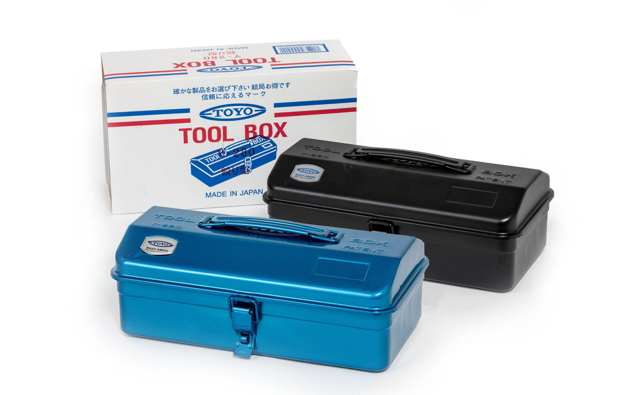 Toyo steel Tool box medium, €33,-